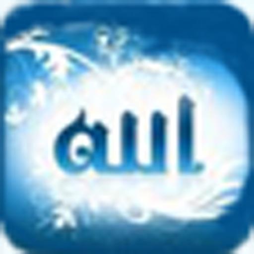 QiblahLite