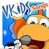 VKIDS 歌曲 Reviews