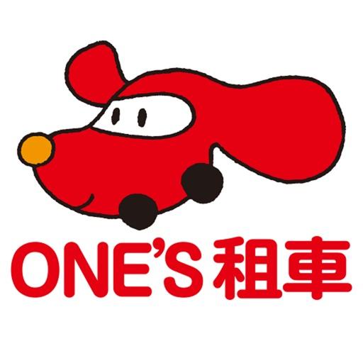 日本最便宜「One's Rentacar」