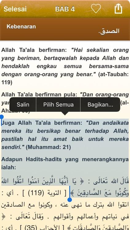 Riyad as-Salihin di Bahasa Indonesia dan di Arab - Taman Orang-orang Salih - رياض الصالحين