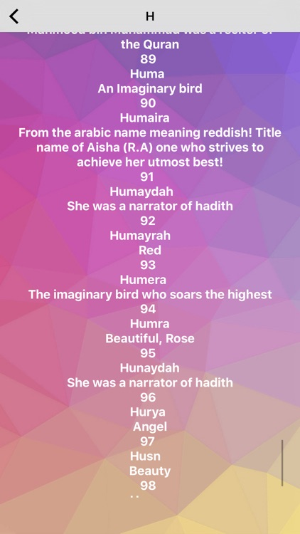Baby Girl Names : Muslim girls names - with islamic Meaning