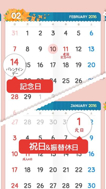 卓上カレンダー2016:キュートカレンダー