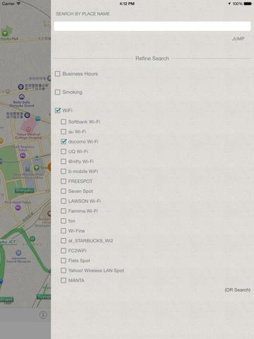 モバイルレスキュー情報共有MAP - 無料wi-fiと充電用コンセント探しはおまかせ!のおすすめ画像2
