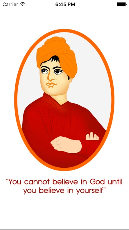 Swami Vivekananda Quote screenshot-4