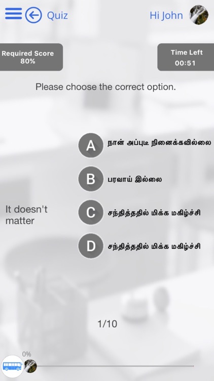 Learn Tamil via Videos by GoLearningBus screenshot-1