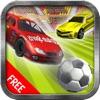 Car Soccer 3D World Championship : 踢足球运动游戏赛车