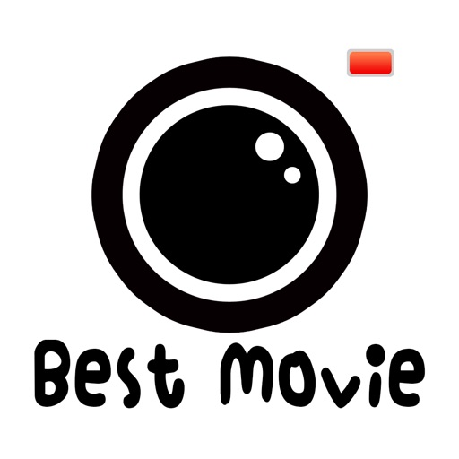 お手軽簡単にショートムービーが作成できる動画アプリ「Best movie」