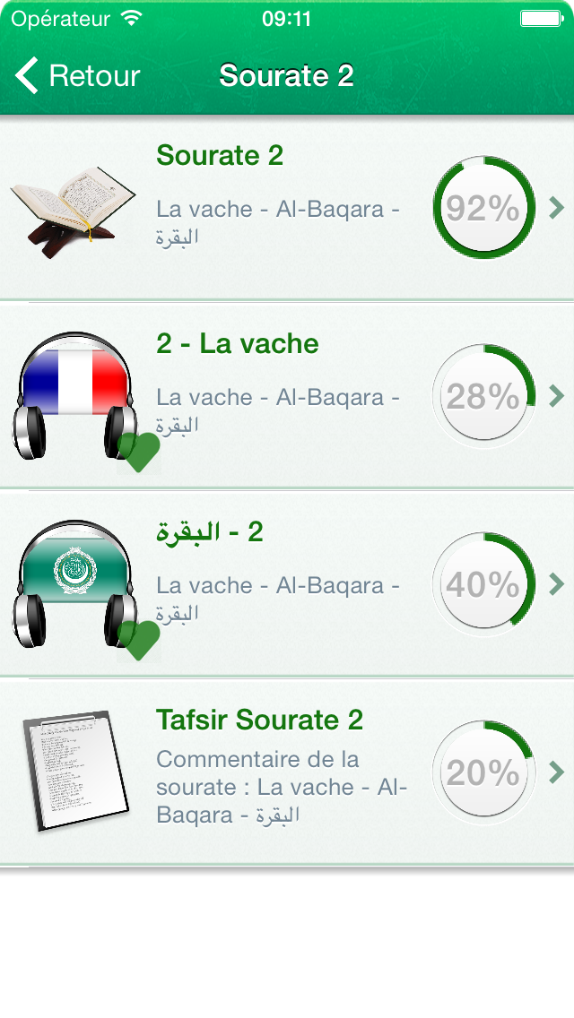 download Coran Tajwid et Tafsir Audio mp3 en Français, en Arabe et en Transcription Phonétique - القران الكريم تجويد apps 4