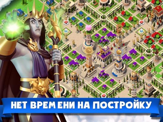 Игра Боги Олимпа (Gods of Olympus)