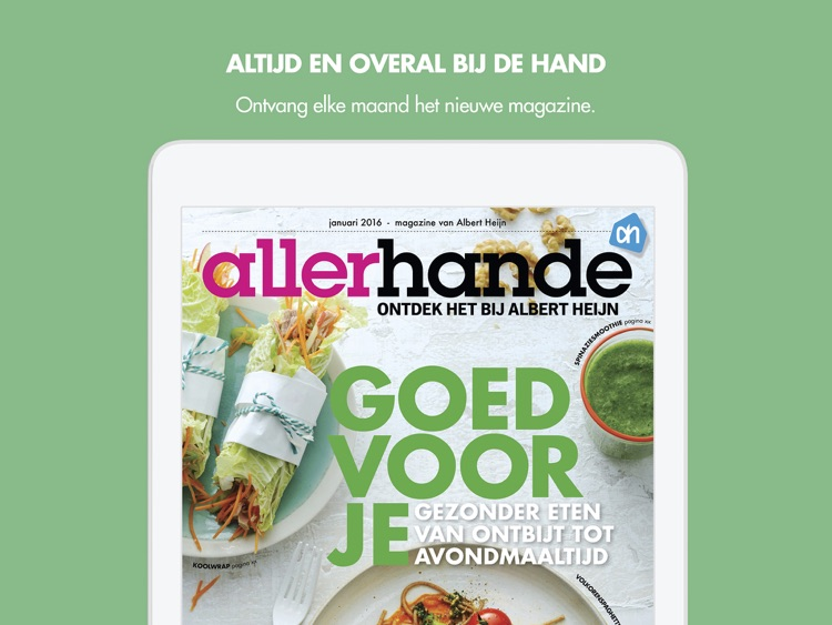 Allerhande Magazine screenshot-0