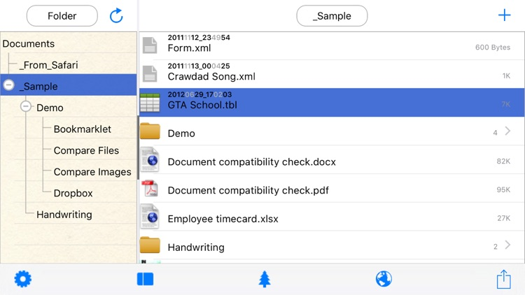 File Manager screenshot-0