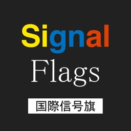 Signal Flags Quiz