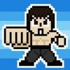 无敌功夫铁拳皇 : 怒火英雄的超人气一拳必杀技勇士