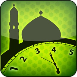 Islamic Compass - Prayer Times with Adhan Alarm and Full Quran (البوصلة الإسلامية)