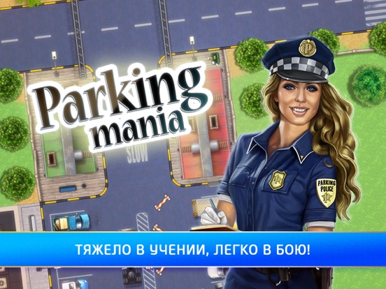 Parking Mania HD на iPad
