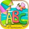 学英文背单词英语口语音标儿童游戏6岁宝宝abc字母表画画 -  高级版