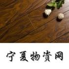 宁夏物资网 icon