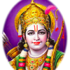 Hey Ram Chanting