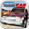 Carngun Private Limited - Funereal Funeral Car artwork