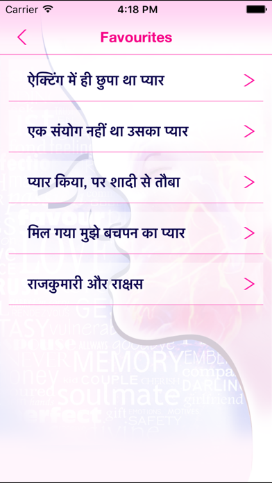 Hindi Love Stories Collection: Only in Hindi Language mico stories