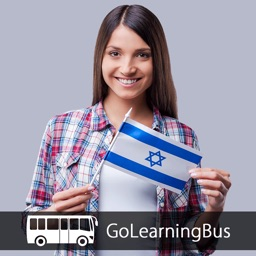 Learn Hebrew via Videos by GoLearningBus