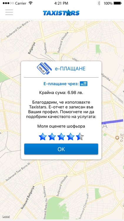 Taxistars screenshot-4
