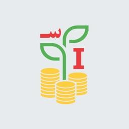 فرهنگ اصطلاحات مالی و سرمایه گذاری
