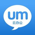 联信云办公 icon