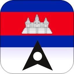 Cambodia Offline Maps & Offline Navigation