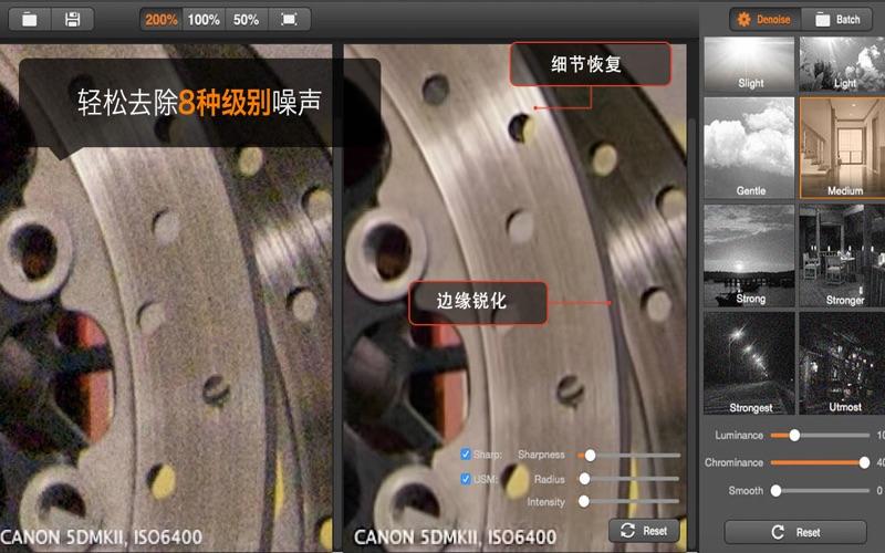 图片降噪 Super Denoising - 超级去除照片噪点