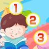 乐乐学数数 -幼儿数学智力开发及早教启蒙系列1-3岁学数字的读音及点数学习