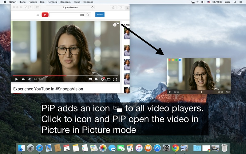 Picture in Picture - floating video window Screenshots