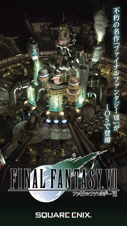 FINAL FANTASY VII screenshot-0