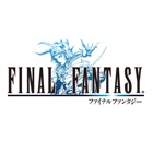 FINAL FANTASY icon