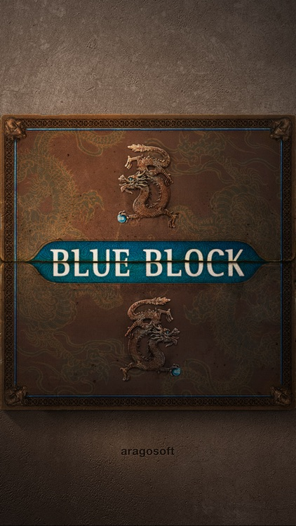 Blue Block Free (Unblock and Sliding Puzzle) screenshot-1