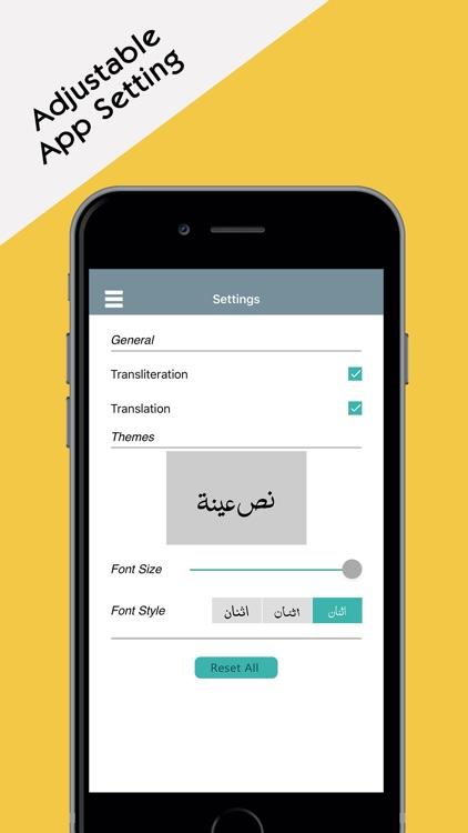 Muslim Dua screenshot-4