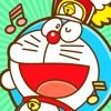 Doraemon MusicPad - 子供向けの音楽ゲーム知育アプリ無料