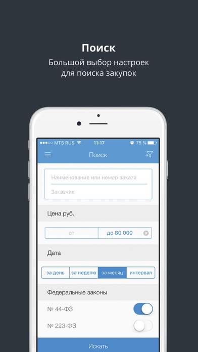 Z-monitorСкриншоты 3