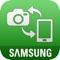 App Icon for MobileLink App in Denmark IOS App Store