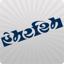 Hemrashmi