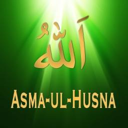 Asma-ul-Husna - 99 Divine Names Of Allah