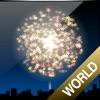 タップ花火ワールド - iPadアプリ