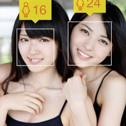 Age Camera-how old are you?