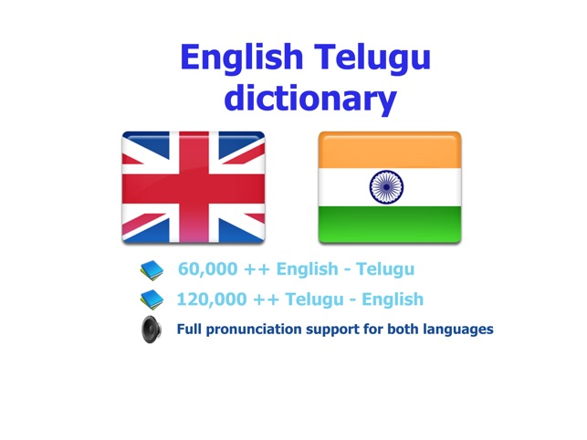 English Telugu best dictionary translation on the App Store