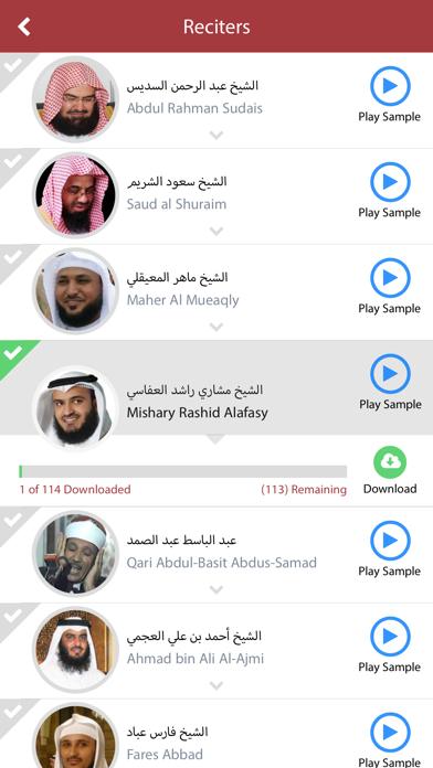 Quran & English Translation ( Text & Audio ) screenshot three