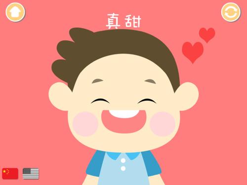 ABC Learning For The Baby (Chinese-English Pronunciation)-宝宝学说话-儿童语言启蒙(中英双语)-寶寶學說話-兒童語言啟蒙(中英雙語)