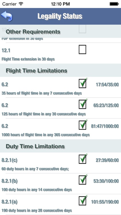 DGCA Flight Log