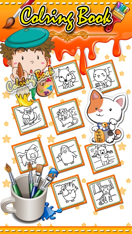 cute animal coloring page kids
