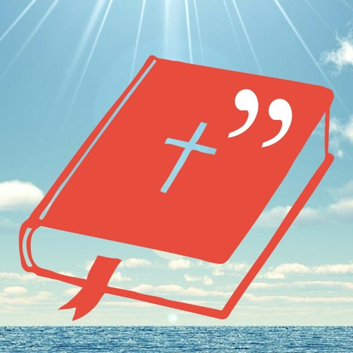 Bible Quotes and Daily Verses to avoid Anxiety and Worry by Guy L Robinson