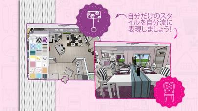 Home Design 3D: My Dream Homeのおすすめ画像4